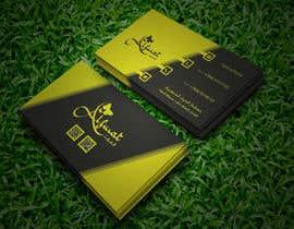 nº 207 pour Business card design par Rashed1511