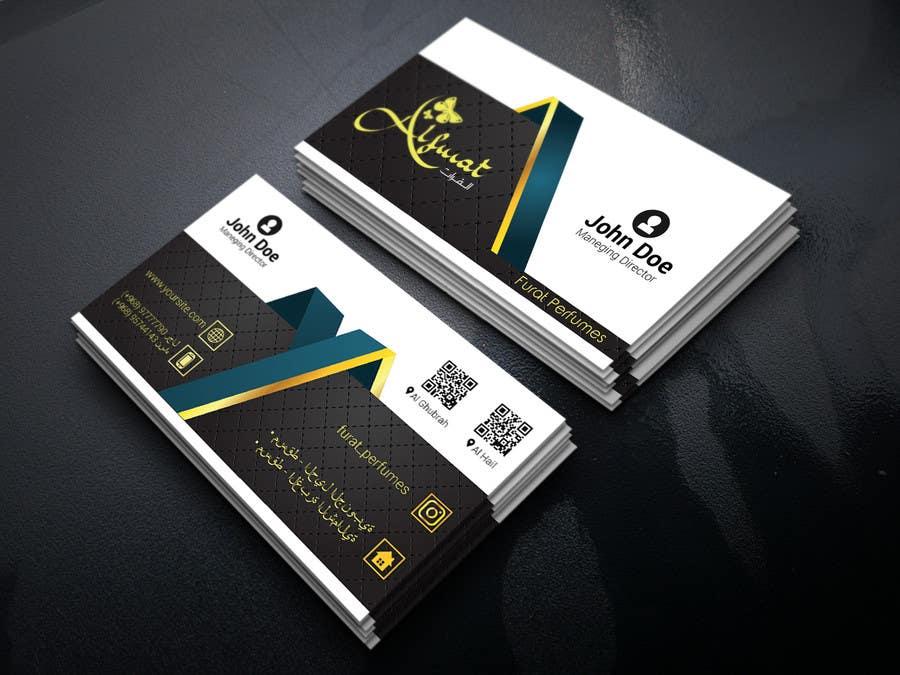 Proposition n°139 du concours Business card design