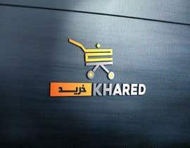 nº 70 pour Design an ecommerce platform logo khared.com par appshicher