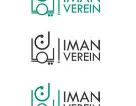 nº 26 pour ISLAM MESJID Corporate Identity, Flyer, Brochure, Logo par MrDesi9n