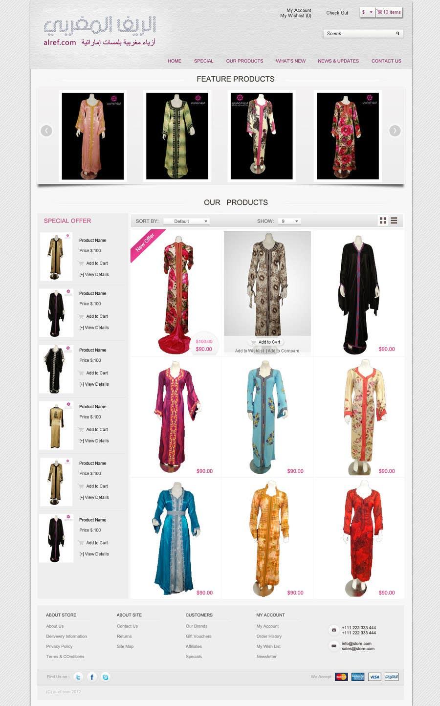 Inscrição nº                                         3                                      do Concurso para                                         Website Design for fashion business