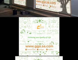 #45 for Design for a sticker: to cover glass office front by dipankarpatar