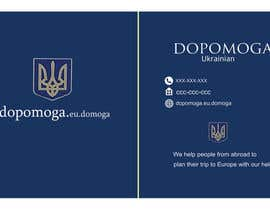 #27 for Creare a LOGO+Businesscard+Flyer for dopomoga.eu by mahmudulhaque35