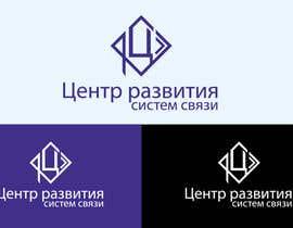 nº 102 pour Design project par classydesign05
