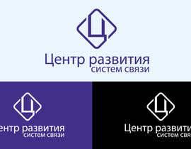 nº 106 pour Design project par classydesign05