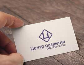 nº 107 pour Design project par classydesign05