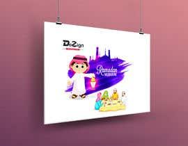 nº 63 pour Design a Banner par selena1