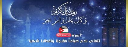 Image of                             Design a Ramadan Kareem Banner