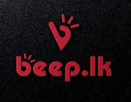 nº 77 pour Design a Logo par noorpiash