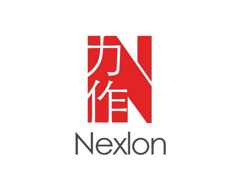 Inscrição nº 197 do Concurso para Logo Design for Nexlon