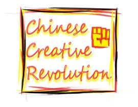 nº 170 pour Design a Logo par rogerdemetrio