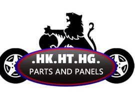 nº 129 pour Design a Logo for a an Automotive Parts Supplier par satbaldev