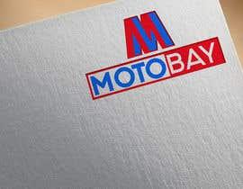 nº 88 pour Design a Logo for an auto and auto parts marketplace par AlphabetDesigner