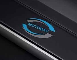 nº 70 pour Design a Logo for an auto and auto parts marketplace par goutomchandra115