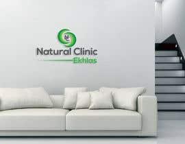 nº 70 pour design a logo ekhlas par Dristy963