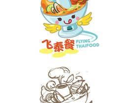 nº 17 pour Design a Logo for 飞泰餐 Flying Thaifood par wpurple