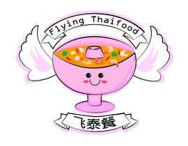 nº 14 pour Design a Logo for 飞泰餐 Flying Thaifood par mayk4b
