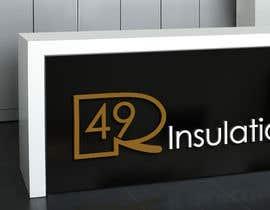 nº 5 pour Design a Logo - 3938487 par jewelbd89