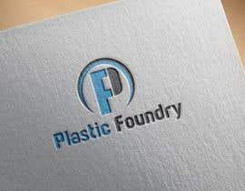 #24 for Logo Design by yessharminakter5