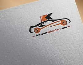 nº 82 pour Design a Logo par mdmanzurul