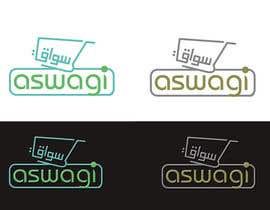 nº 53 pour Design a Logo par balhashki