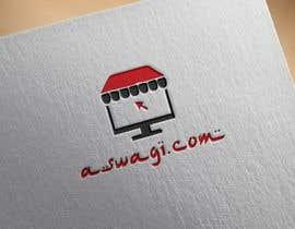 nº 48 pour Design a Logo par pritomkundu370