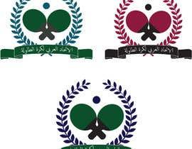 nº 6 pour Design a Logo par aisadervisevic