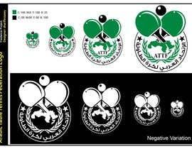 nº 12 pour Design a Logo par sharifessawy