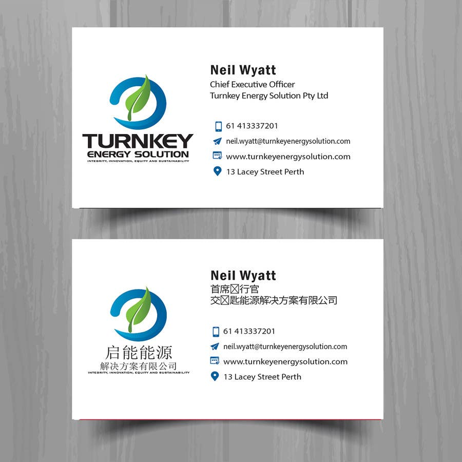 Entry 26 by anik1996 for edit business card template eps format edit business card template eps format wajeb Image collections