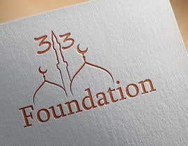 #44 для Design a Logo от borshonkotha225