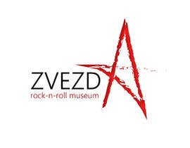 "#126 для Разработка логотипа  ""Музей Rock&Roll'a ""Zvezda"""" + фирменный стиль. Development of the logo ""Museum of Rock & Roll'a"" Zvezda """" + corporate identity. от Anastasiia95"