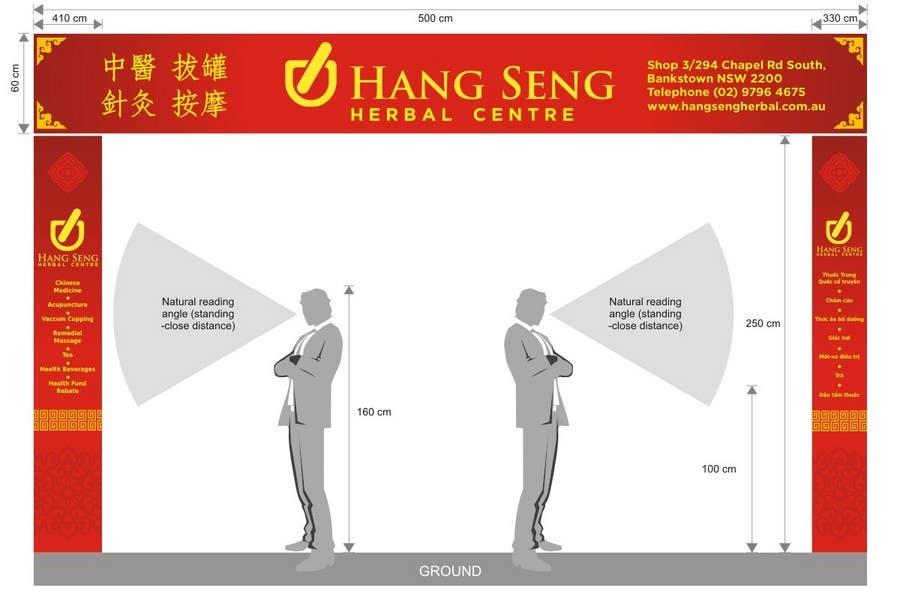 Participación en el concurso Nro.27 para Banner Ad Design for Shopfront - Lightbox Banner Design