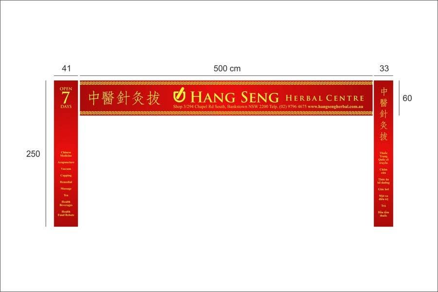 Kilpailutyö #                                        26                                      kilpailussa                                         Banner Ad Design for Shopfront - Lightbox Banner Design