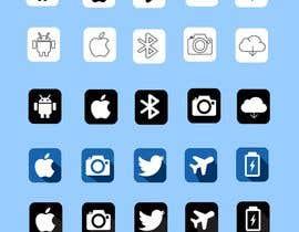 #87 для Design Product Feature Icons від tdesilva100