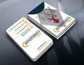 #153 для Design Business Card Template от rejwan514161