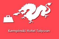 Graphic Design Konkurrenceindlæg #5 for Luxury Hotel Mascot Design