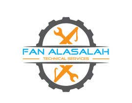 #183 for Fan Alasalah by bmely