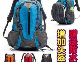 nº 24 pour Does a minimalist travel backpack par momin701014