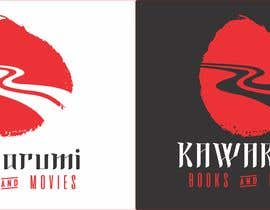WatershedLLC tarafından suggest a Japanese or some interesting name and logo for a company selling books and movies için no 18