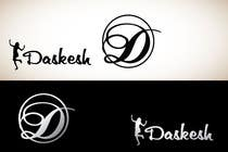 Contest Entry #97 for Logo Design for Daskesh Clothing company, specifically for gloves/mittens