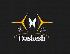 #92 para Logo Design for Daskesh Clothing company, specifically for gloves/mittens por lenz91