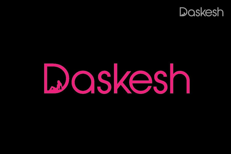 #30 for Logo Design for Daskesh Clothing company, specifically for gloves/mittens by iffikhan