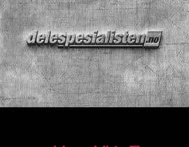 #200 для Redesign logo от mariacastillo67