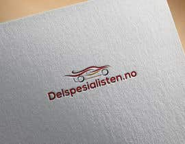 #241 для Redesign logo от Architecthabib