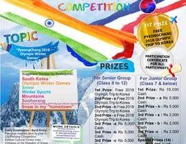 Nro 21 kilpailuun Poster for Painting Competition 2017 käyttäjältä KN7861