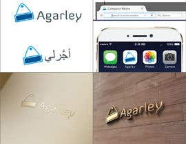 #121 for Design a Logo for Agarley and show your best work to the Middle East World by YoshanBisanka
