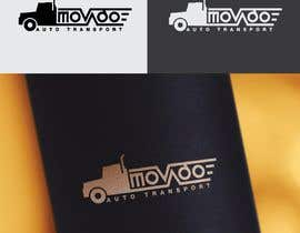 #29 for Logo for Auto Transport Company by sbstncraciun