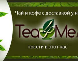 #86 for Banner Ad Design for Tea4me.ru tea&coffee sales&delivery af xcerlow