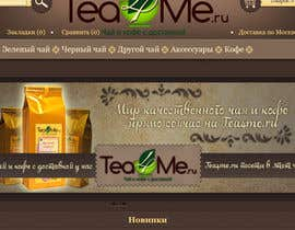violeta1354 tarafından Banner Ad Design for Tea4me.ru tea&coffee sales&delivery için no 70