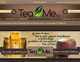 #75 for Banner Ad Design for Tea4me.ru tea&coffee sales&delivery af violeta1354